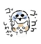 ゆるかわたのC!にゃんこ先輩2(個別スタンプ:22)