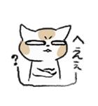 ゆるかわたのC!にゃんこ先輩2(個別スタンプ:27)