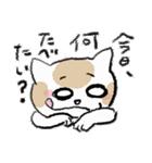 ゆるかわたのC!にゃんこ先輩2(個別スタンプ:32)