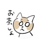 ゆるかわたのC!にゃんこ先輩2(個別スタンプ:34)