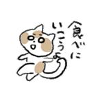 ゆるかわたのC!にゃんこ先輩2(個別スタンプ:36)