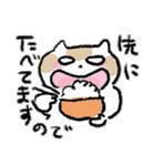 ゆるかわたのC!にゃんこ先輩2(個別スタンプ:40)