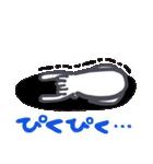 イカに特化したスタンプ(個別スタンプ:24)
