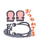 イカに特化したスタンプ(個別スタンプ:25)
