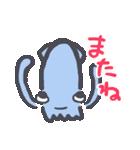 イカに特化したスタンプ(個別スタンプ:26)
