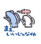 イカに特化したスタンプ(個別スタンプ:28)