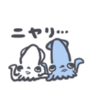 イカに特化したスタンプ(個別スタンプ:31)