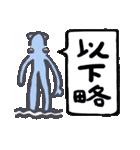 イカに特化したスタンプ(個別スタンプ:33)