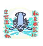 イカに特化したスタンプ(個別スタンプ:37)