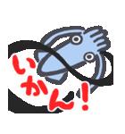 イカに特化したスタンプ(個別スタンプ:40)