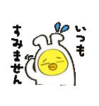 うさぎひよこ2(個別スタンプ:2)