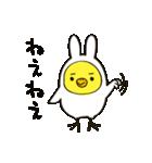 うさぎひよこ2(個別スタンプ:3)