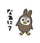うさぎひよこ2(個別スタンプ:4)