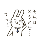 うさぎひよこ2(個別スタンプ:21)