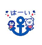 ☆マリンくま★第3弾(個別スタンプ:01)