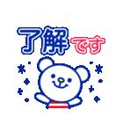 ☆マリンくま★第3弾(個別スタンプ:02)
