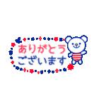 ☆マリンくま★第3弾(個別スタンプ:03)