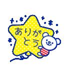 ☆マリンくま★第3弾(個別スタンプ:04)