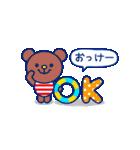 ☆マリンくま★第3弾(個別スタンプ:06)