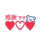 ☆マリンくま★第3弾(個別スタンプ:07)