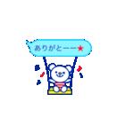 ☆マリンくま★第3弾(個別スタンプ:08)