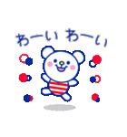 ☆マリンくま★第3弾(個別スタンプ:09)