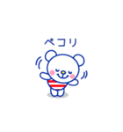 ☆マリンくま★第3弾(個別スタンプ:14)