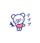 ☆マリンくま★第3弾(個別スタンプ:15)