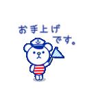 ☆マリンくま★第3弾(個別スタンプ:22)