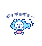 ☆マリンくま★第3弾(個別スタンプ:23)