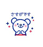 ☆マリンくま★第3弾(個別スタンプ:25)