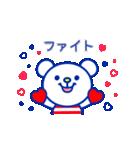 ☆マリンくま★第3弾(個別スタンプ:26)