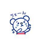 ☆マリンくま★第3弾(個別スタンプ:28)