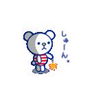 ☆マリンくま★第3弾(個別スタンプ:31)