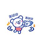 ☆マリンくま★第3弾(個別スタンプ:35)