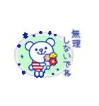 ☆マリンくま★第3弾(個別スタンプ:36)