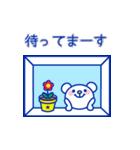 ☆マリンくま★第3弾(個別スタンプ:38)