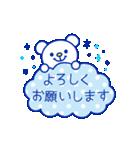 ☆マリンくま★第3弾(個別スタンプ:39)