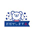 ☆マリンくま★第3弾(個別スタンプ:40)