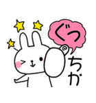 ★ちか★が使う専用スタンプ(個別スタンプ:02)