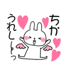★ちか★が使う専用スタンプ(個別スタンプ:08)