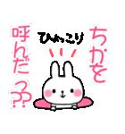 ★ちか★が使う専用スタンプ(個別スタンプ:09)