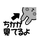 ★ちか★が使う専用スタンプ(個別スタンプ:19)