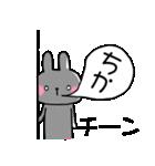★ちか★が使う専用スタンプ(個別スタンプ:21)