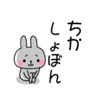 ★ちか★が使う専用スタンプ(個別スタンプ:22)
