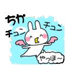 ★ちか★が使う専用スタンプ(個別スタンプ:27)