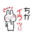 ★ちか★が使う専用スタンプ(個別スタンプ:40)