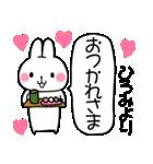 ★ひろみ★が使う専用スタンプ(個別スタンプ:05)