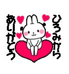 ★ひろみ★が使う専用スタンプ(個別スタンプ:06)