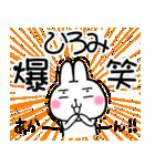 ★ひろみ★が使う専用スタンプ(個別スタンプ:09)